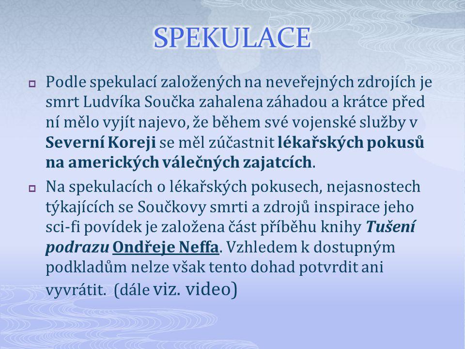 SPEKULACE