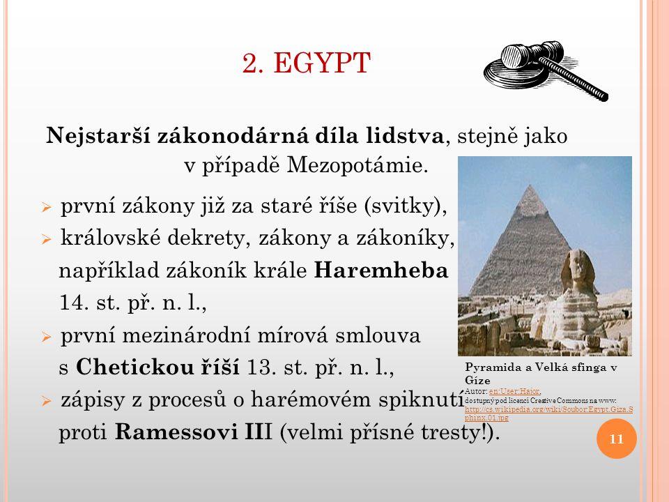 Nejstarší zákonodárná díla lidstva, stejně jako v případě Mezopotámie.