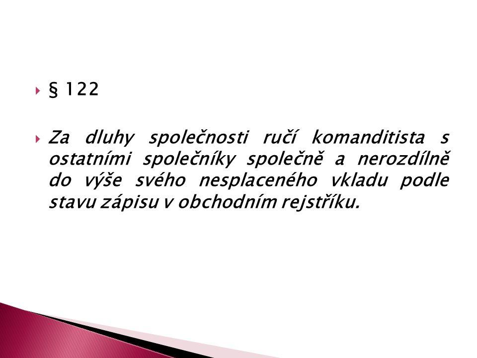 § 122
