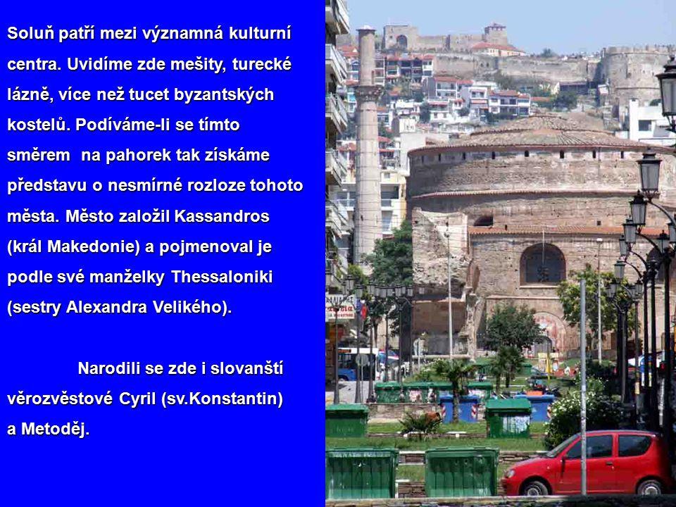 Soluň patří mezi významná kulturní