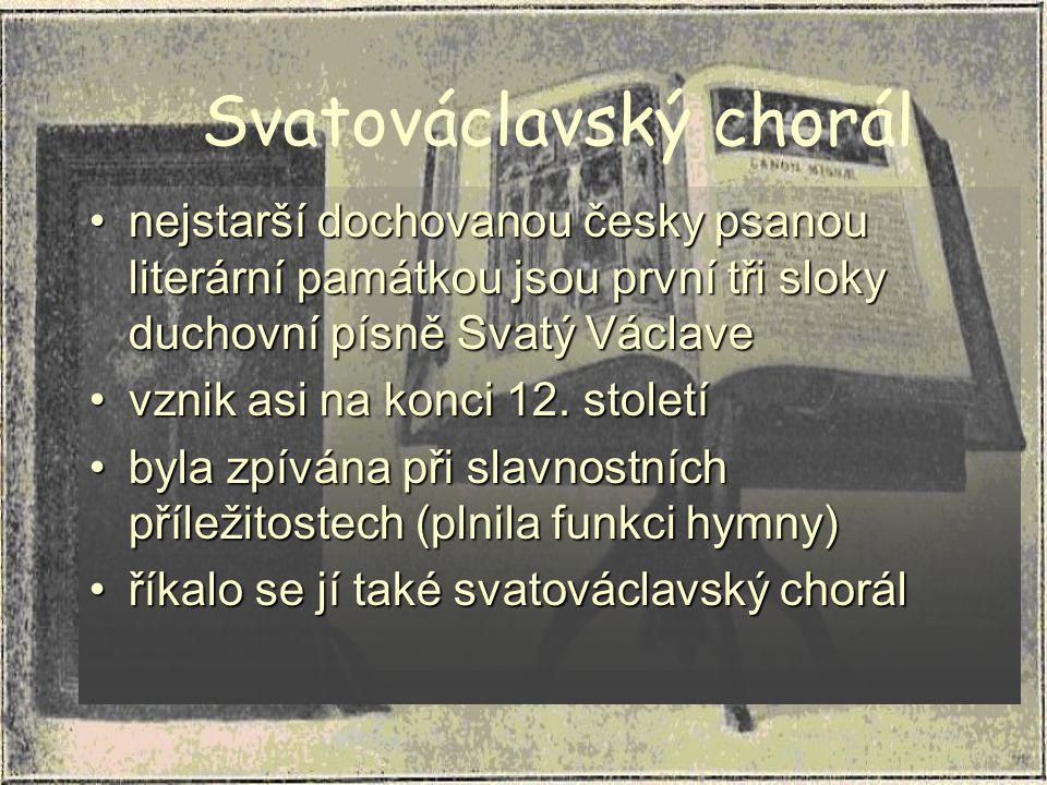 Svatováclavský chorál
