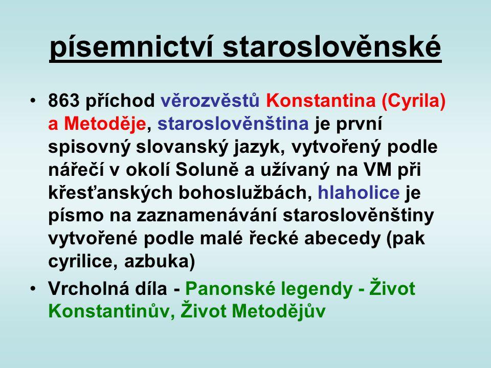 písemnictví staroslověnské