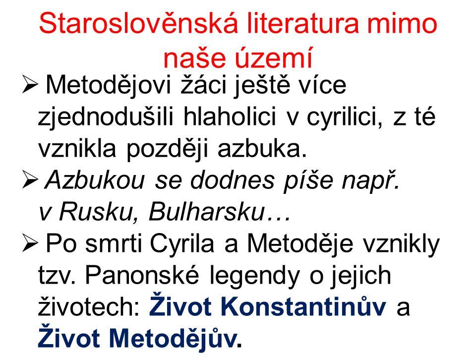 Staroslověnská literatura mimo naše území