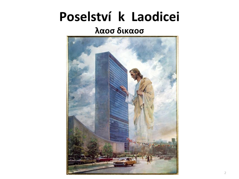 Poselství k Laodicei λαοσ δικαοσ