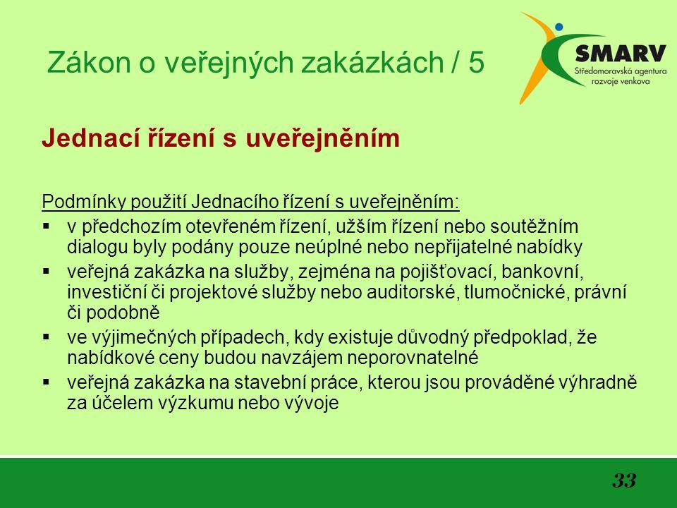 Zákon o veřejných zakázkách / 5