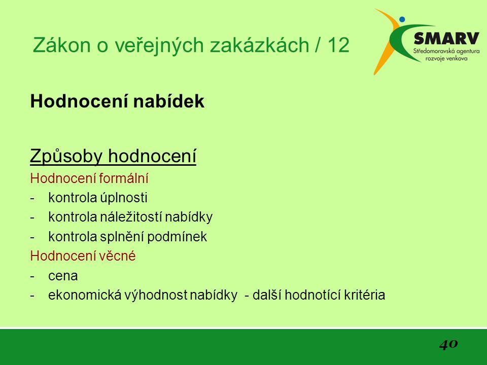 Zákon o veřejných zakázkách / 12