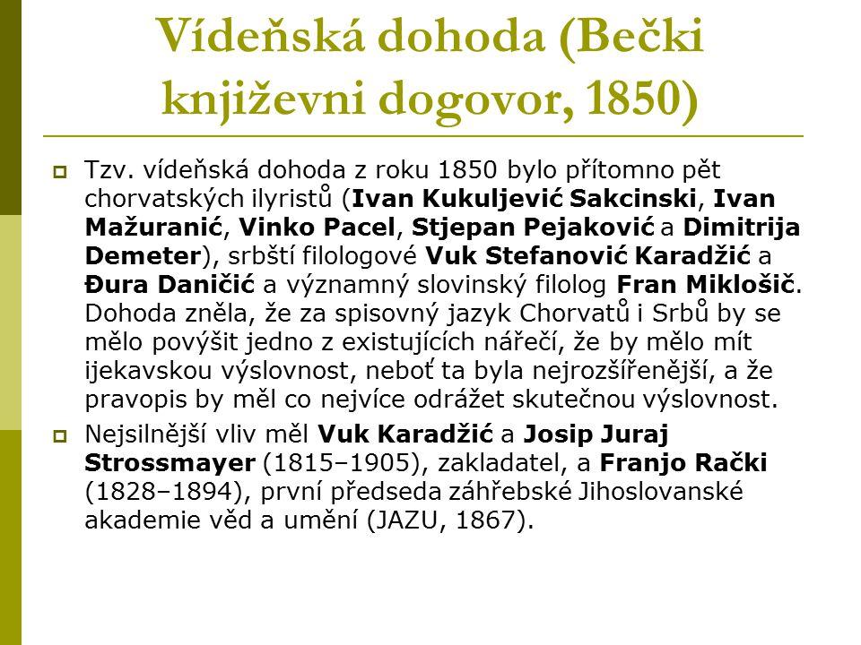 Vídeňská dohoda (Bečki književni dogovor, 1850)
