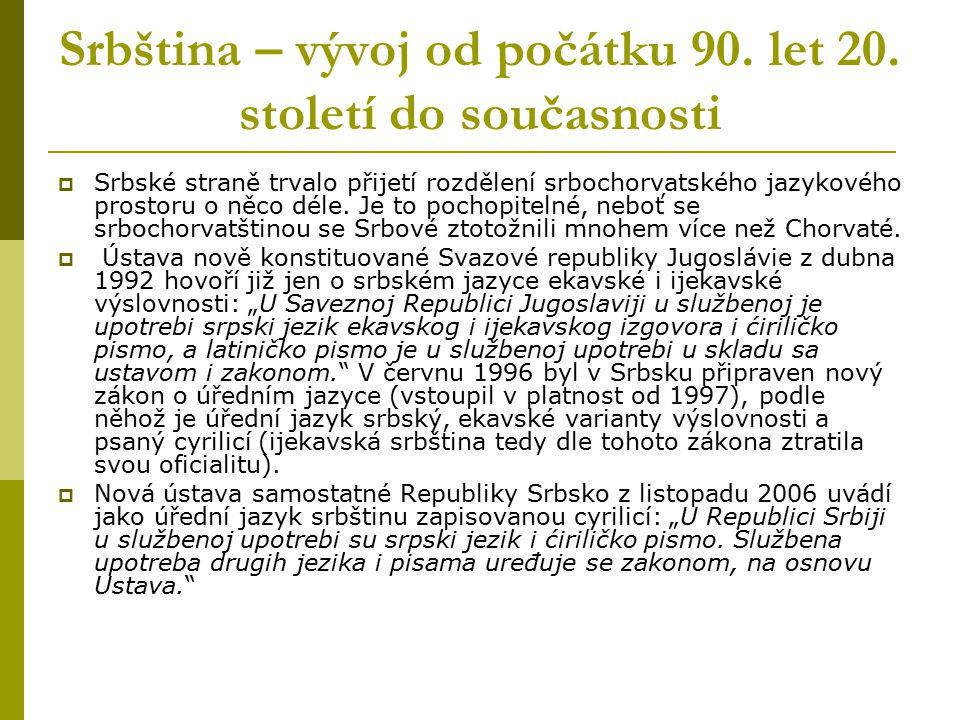 Srbština – vývoj od počátku 90. let 20. století do současnosti