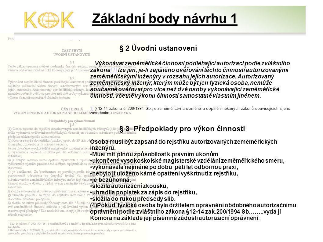 Základní body návrhu 1 § 2 Úvodní ustanovení.