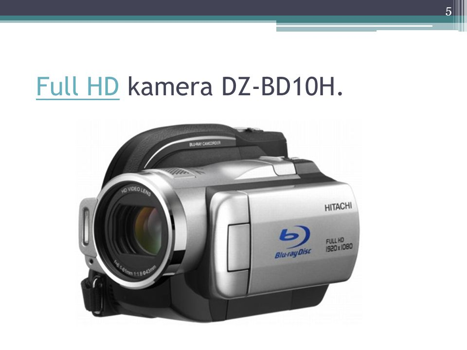 Full HD kamera DZ-BD10H.