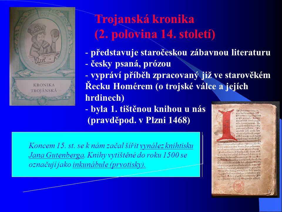 Trojanská kronika (2. polovina 14. století)