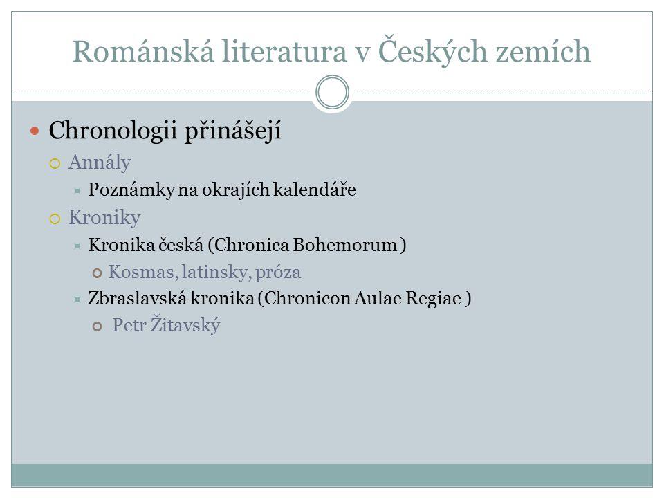 Románská literatura v Českých zemích