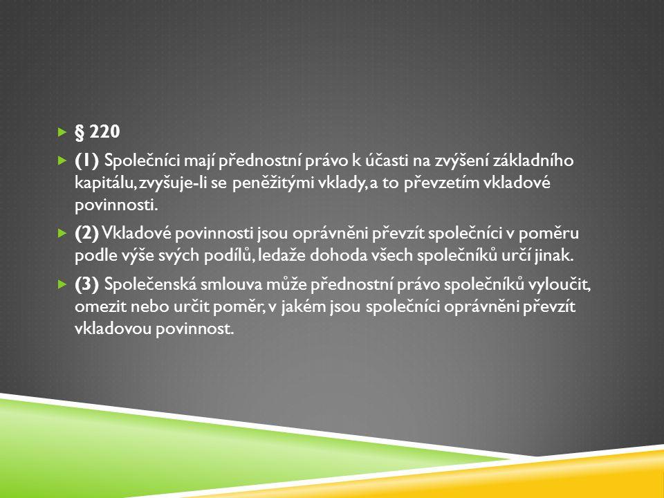 § 220