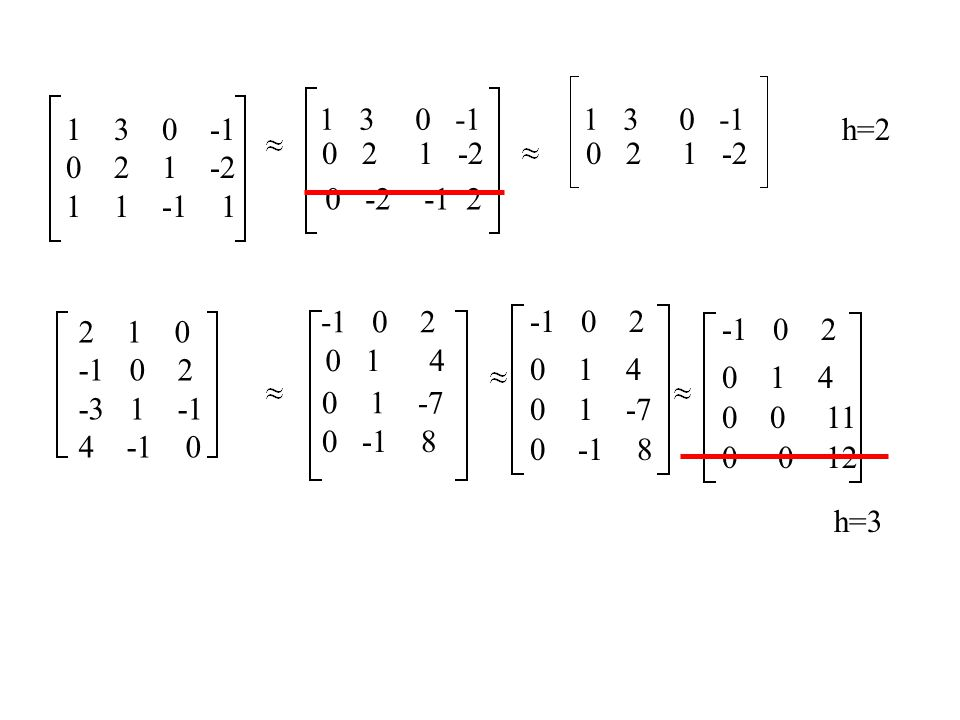 1 3 0 -1 1 3 0 -1. 3 0 -1. 0 2 1 -2. 1 1 -1 1. h=2. 0 2 1 -2.