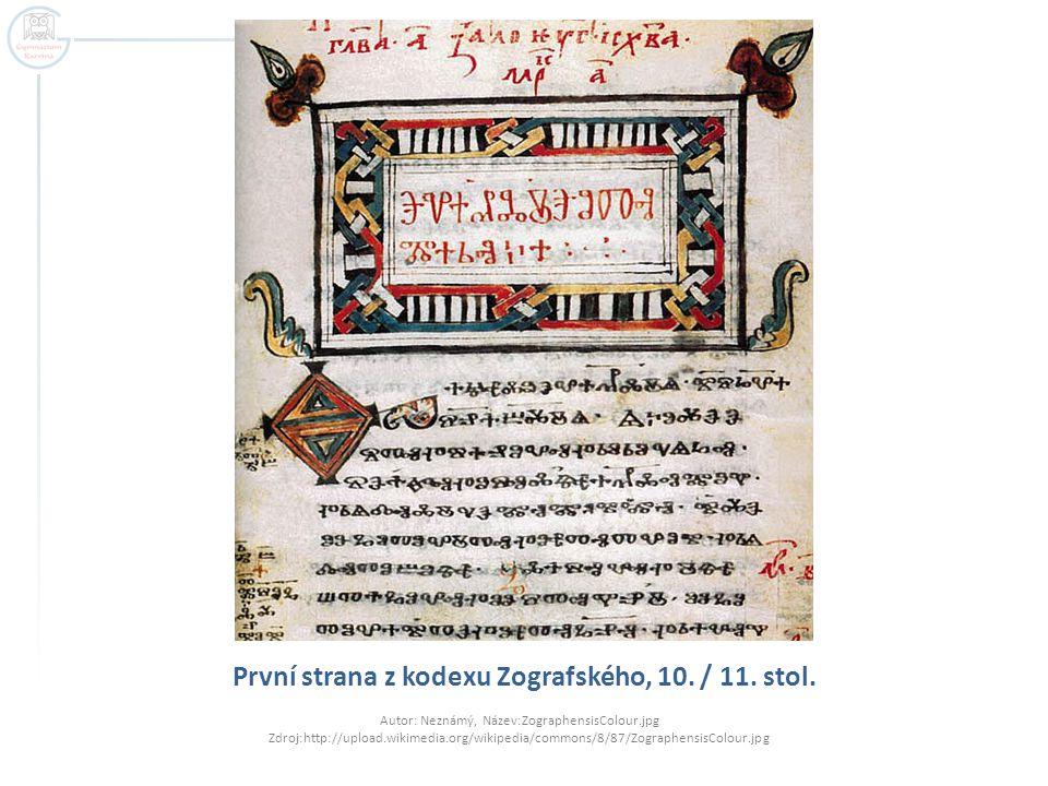 První strana z kodexu Zografského, 10. / 11. stol.