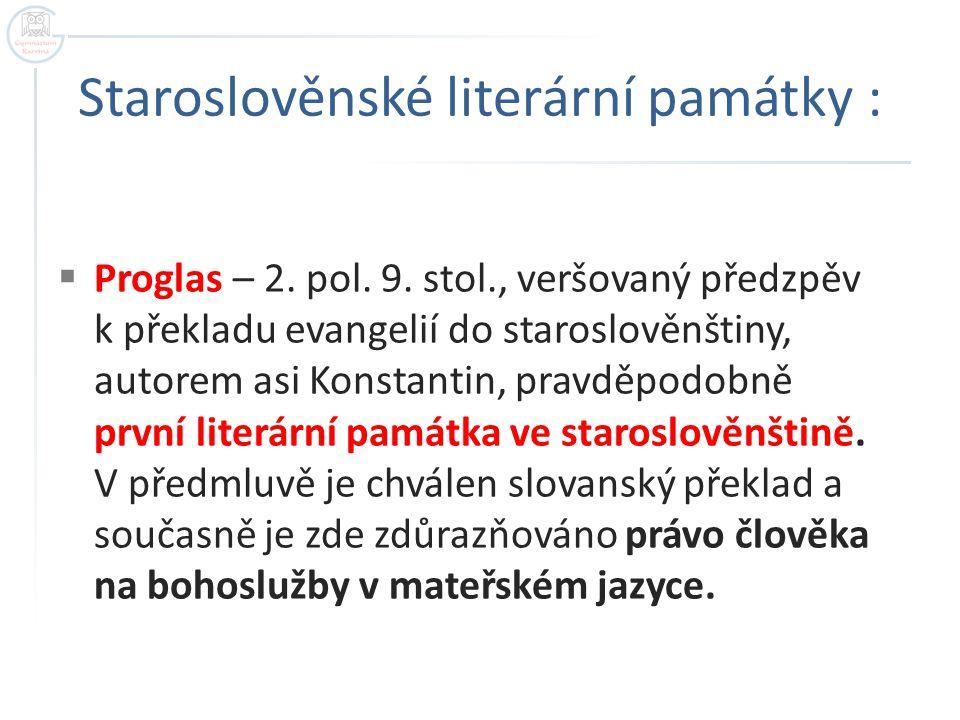 Staroslověnské literární památky :