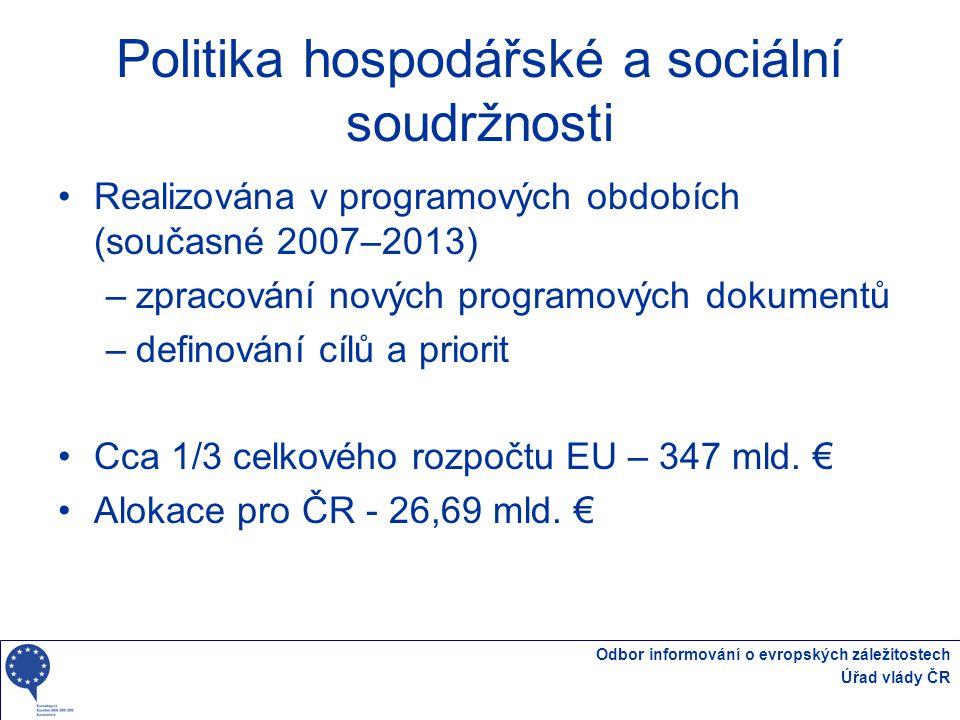 Politika hospodářské a sociální soudržnosti