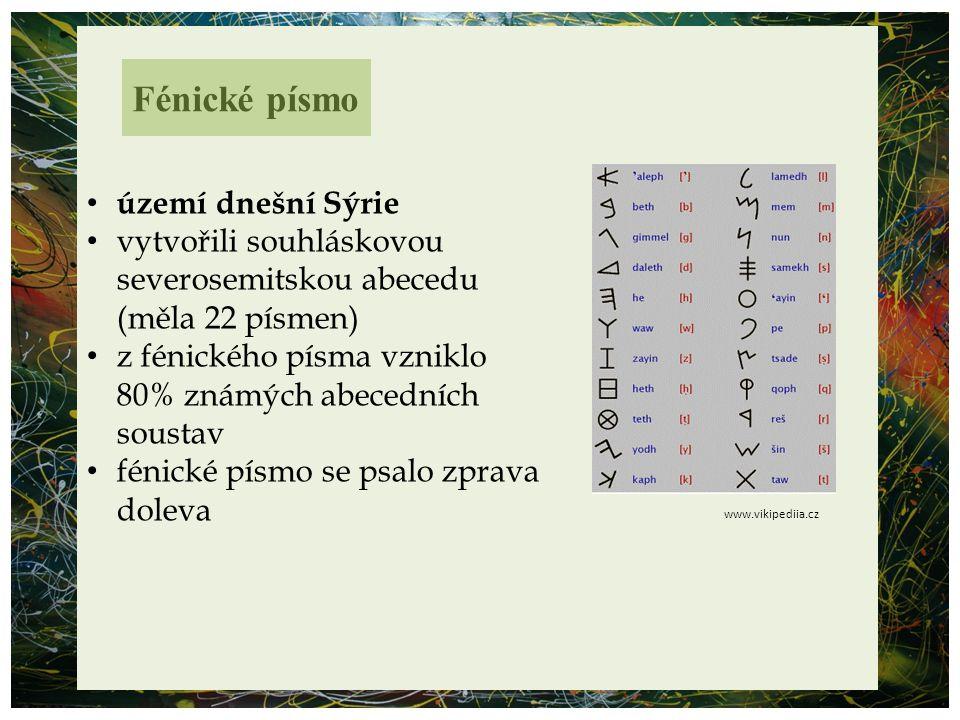 Fénické písmo území dnešní Sýrie