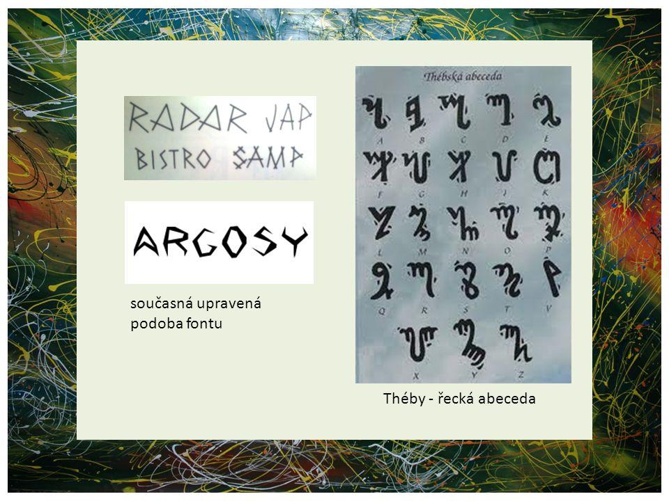 současná upravená podoba fontu