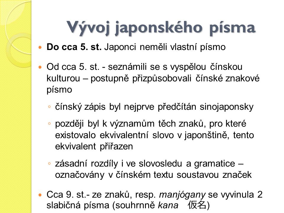 Vývoj japonského písma