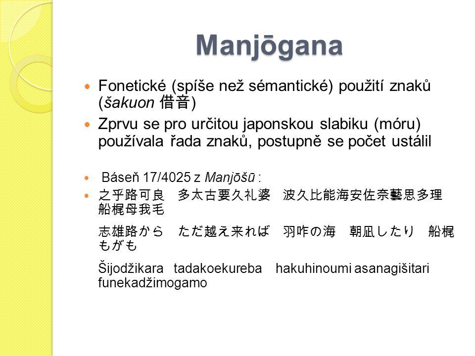 Manjōgana Fonetické (spíše než sémantické) použití znaků (šakuon 借音)