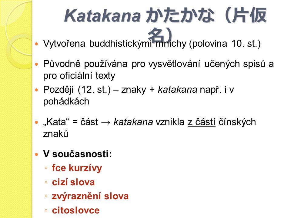 Katakana かたかな(片仮名) Vytvořena buddhistickými mnichy (polovina 10. st.)