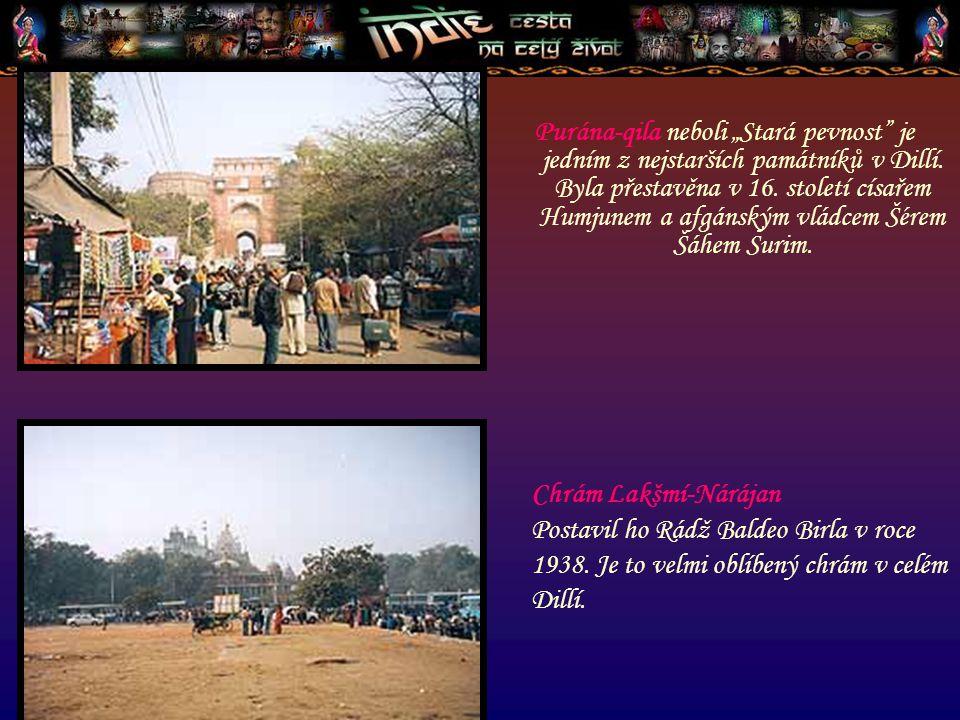 """Purána-qila neboli """"Stará pevnost je jedním z nejstarších památníků v Dillí. Byla přestavěna v 16. století císařem Humjunem a afgánským vládcem Šérem Šáhem Surim."""