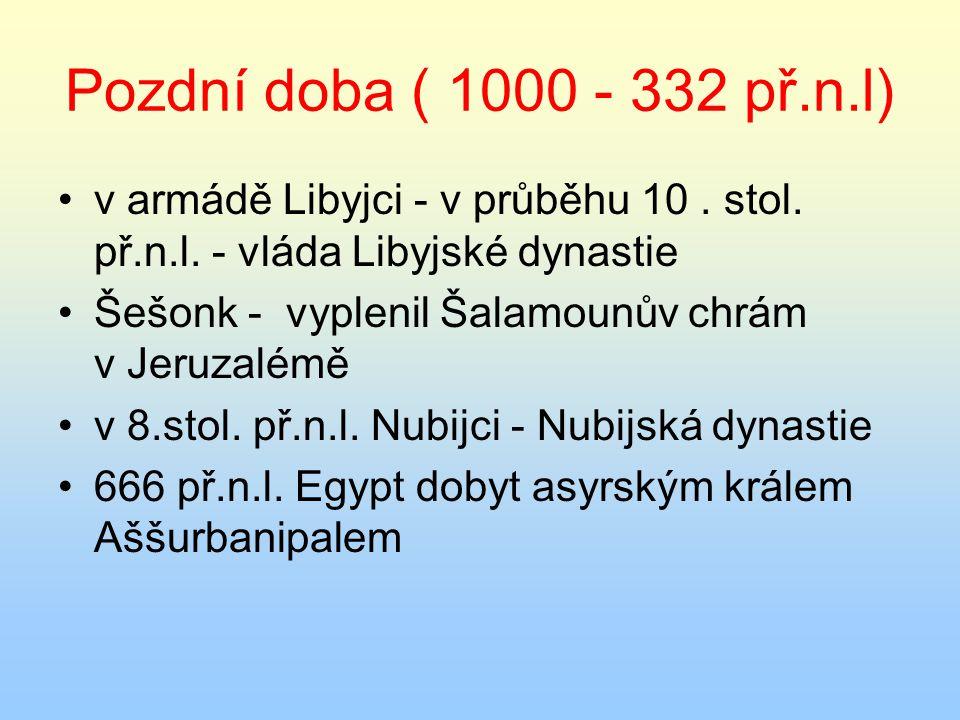 Pozdní doba ( 1000 - 332 př.n.l) v armádě Libyjci - v průběhu 10 . stol. př.n.l. - vláda Libyjské dynastie.