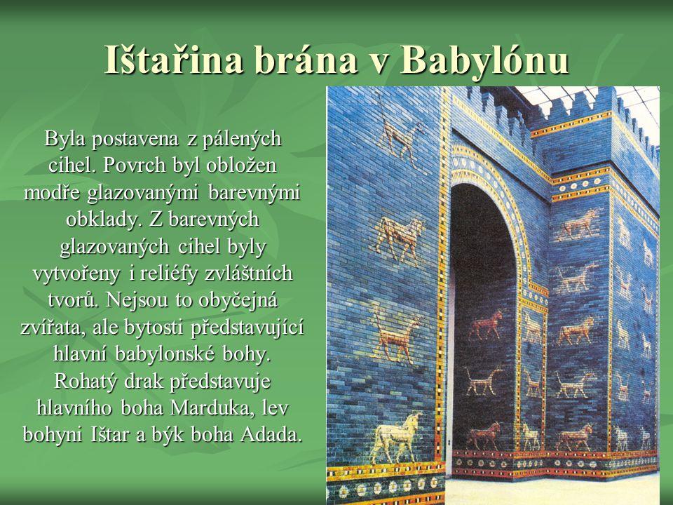 Ištařina brána v Babylónu