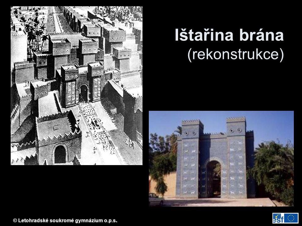 Ištařina brána (rekonstrukce)