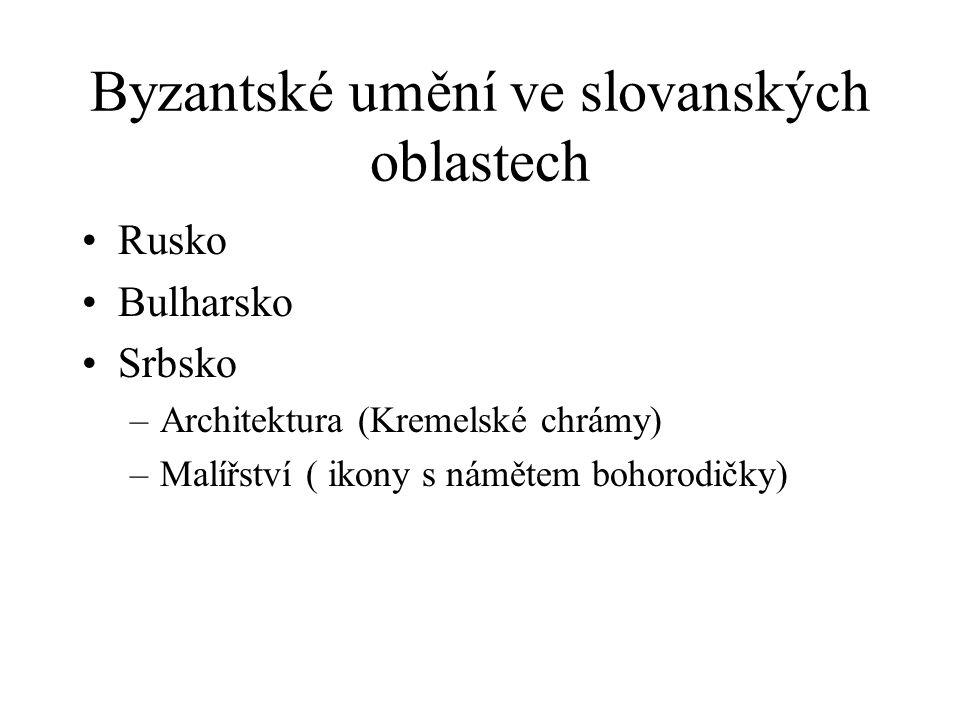 Byzantské umění ve slovanských oblastech