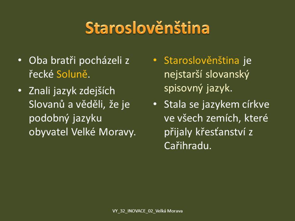 VY_32_INOVACE_02_Velká Morava