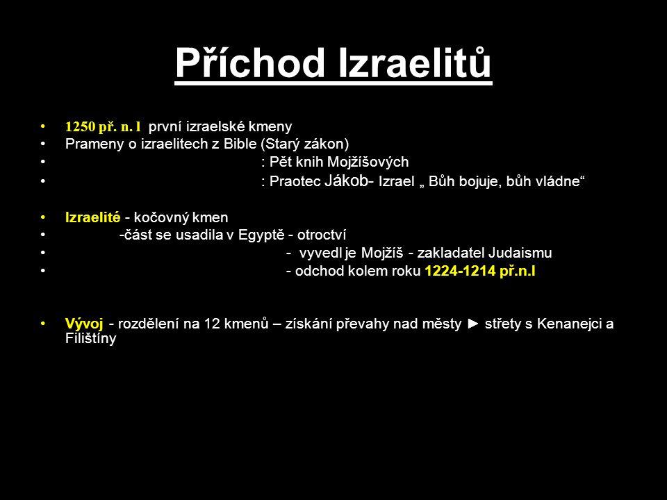 Příchod Izraelitů 1250 př. n. l první izraelské kmeny