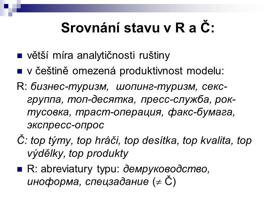 Srovnání stavu v R a Č: větší míra analytičnosti ruštiny