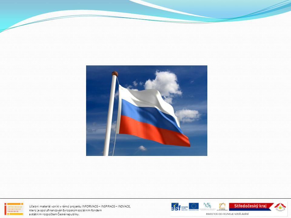 Učební materiál vznikl v rámci projektu INFORMACE – INSPIRACE – INOVACE, který je spolufinancován Evropským sociálním fondem a státním rozpočtem České republiky.