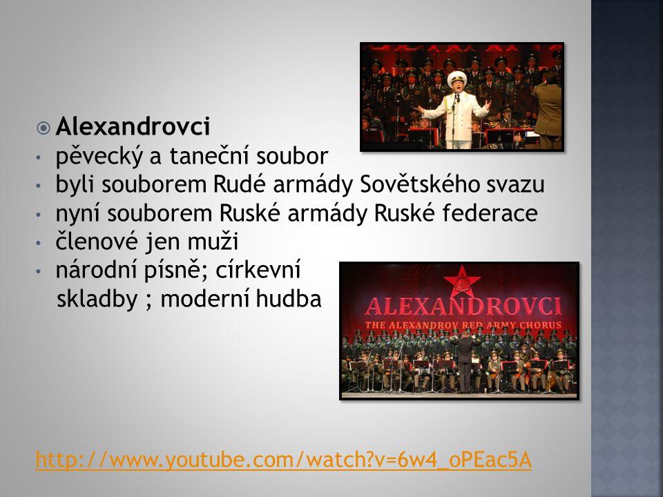 Alexandrovci pěvecký a taneční soubor