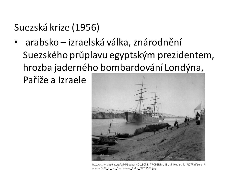 Suezská krize (1956)