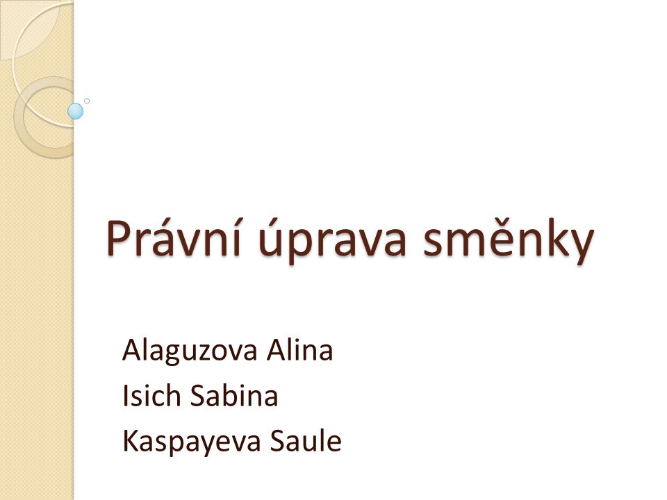 Alaguzova Alina Isich Sabina Kaspayeva Saule