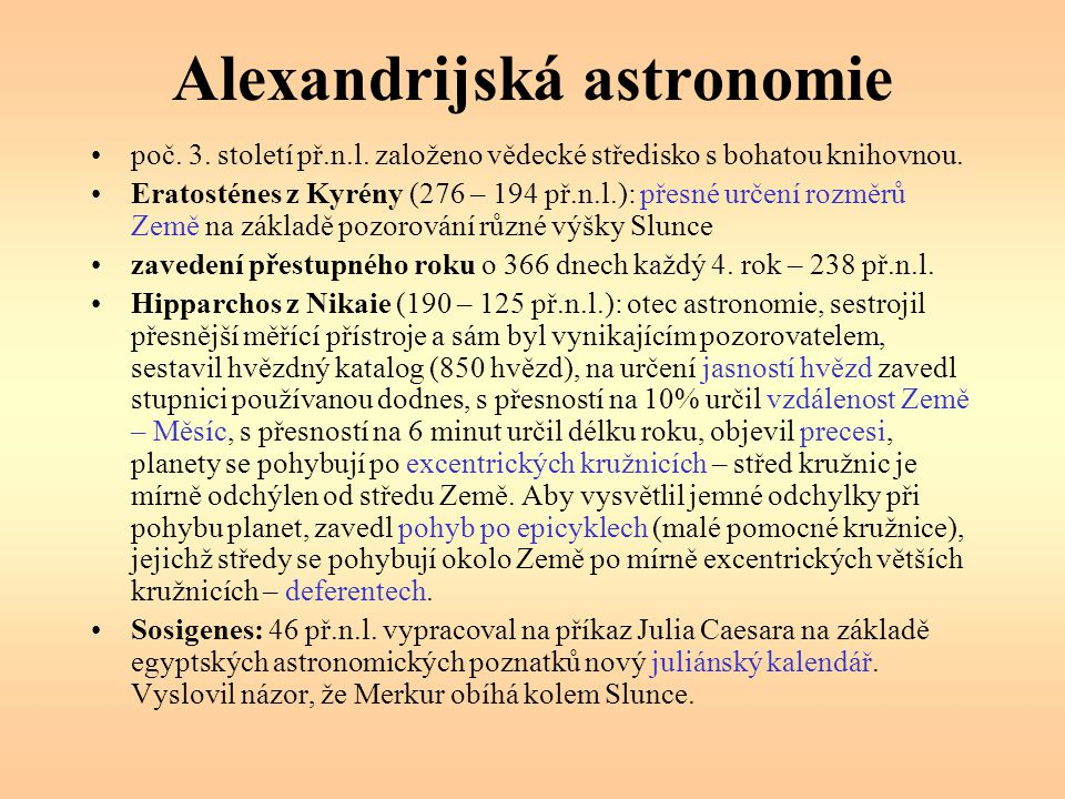 Alexandrijská astronomie