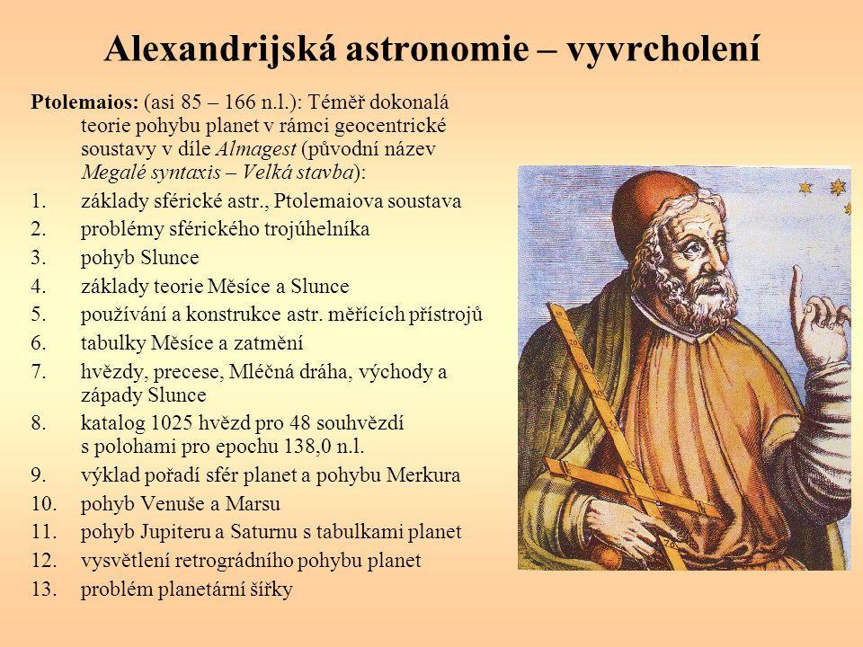 Alexandrijská astronomie – vyvrcholení