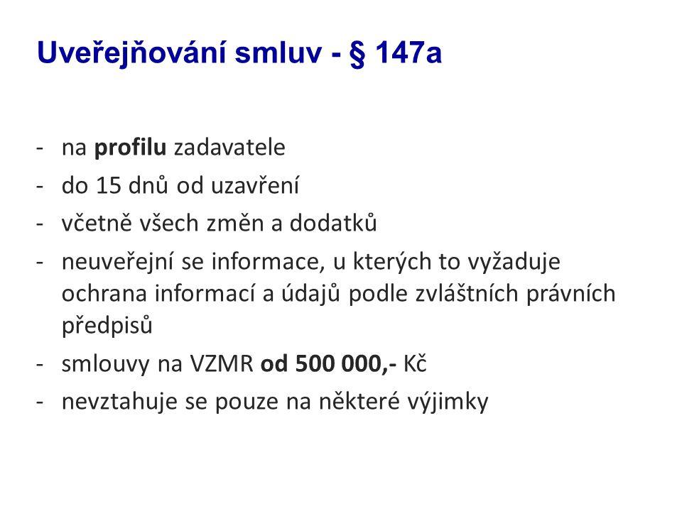 Uveřejňování smluv - § 147a