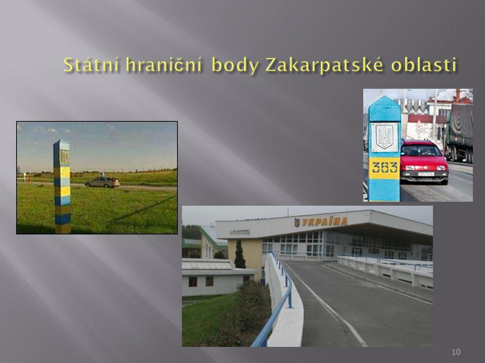 Státní hraniční body Zakarpatské oblasti