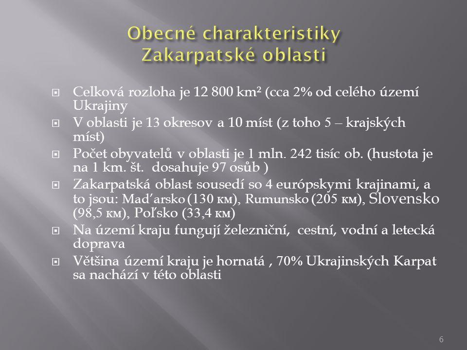 Obecné charakteristiky Zakarpatské oblasti