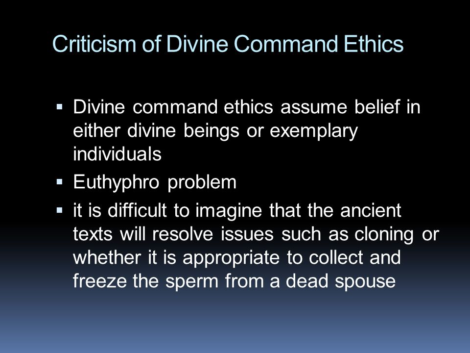 Criticism of Divine Command Ethics