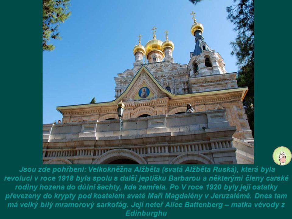 Jsou zde pohřbeni: Velkokněžna Alžběta (svatá Alžběta Ruská), která byla revoluci v roce 1918 byla spolu s další jeptišku Barbarou a některými členy carské rodiny hozena do důlní šachty, kde zemřela.
