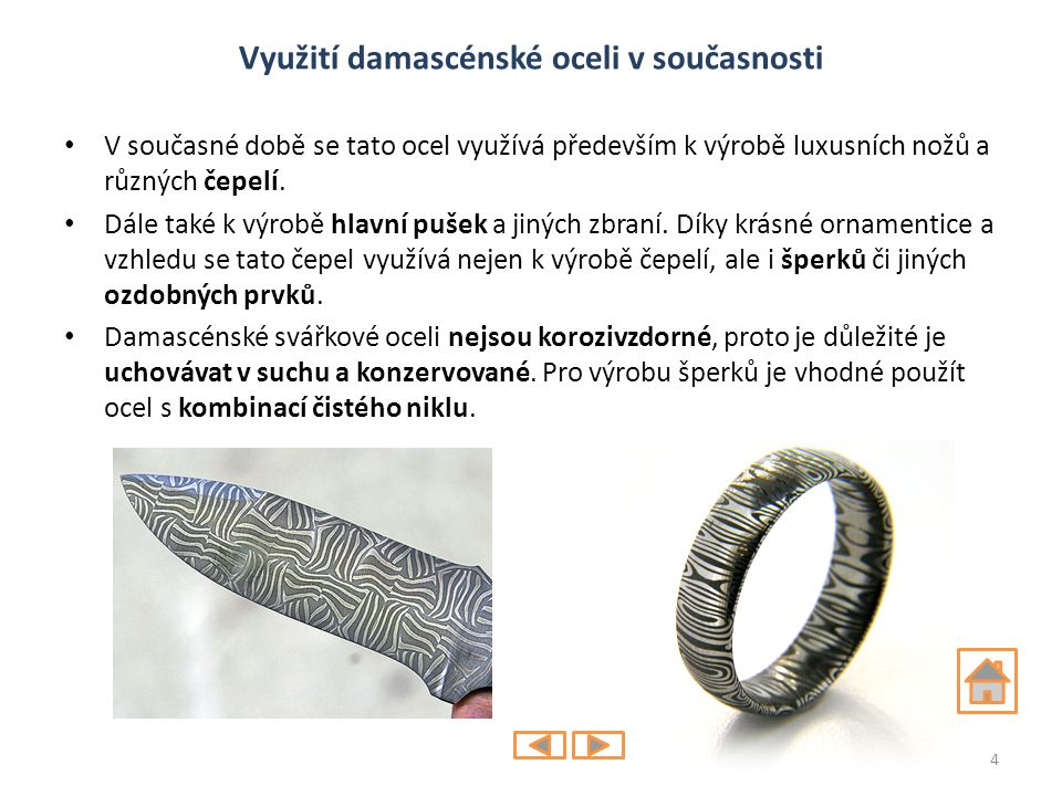 Využití damascénské oceli v současnosti