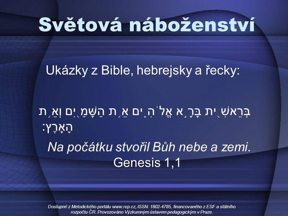 Světová náboženství Ukázky z Bible, hebrejsky a řecky: