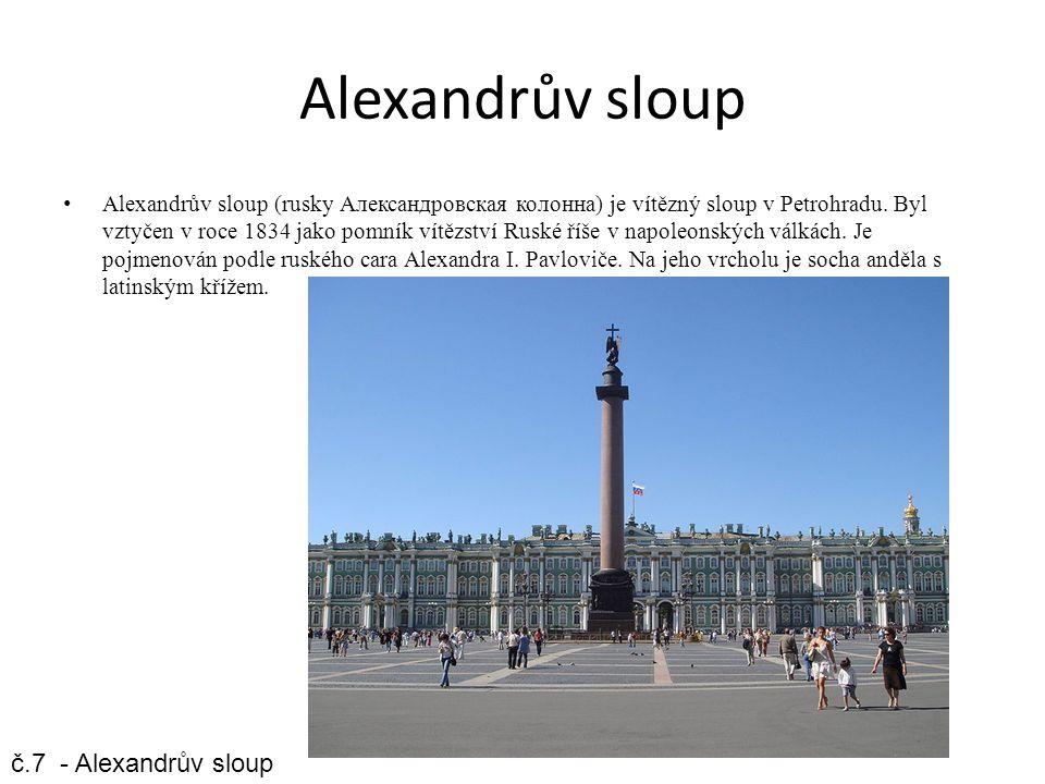 Alexandrův sloup č.7 - Alexandrův sloup