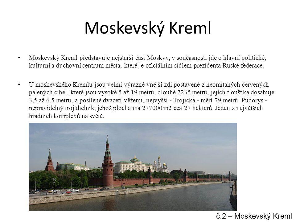 Moskevský Kreml č.2 – Moskevský Kreml