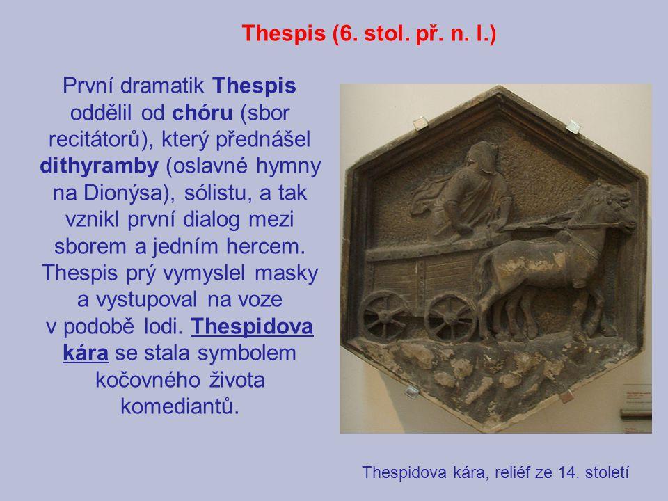 Thespis (6. stol. př. n. l.)